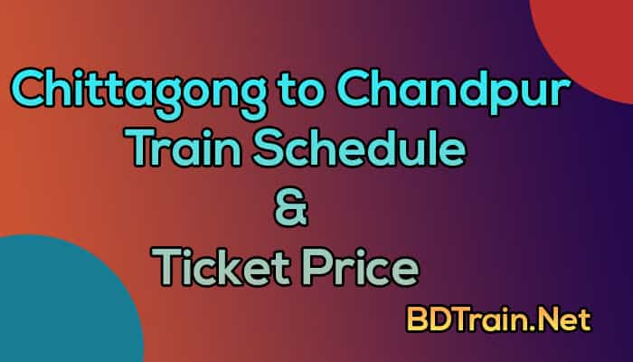 chittagong to chandpur train schedule and ticket price