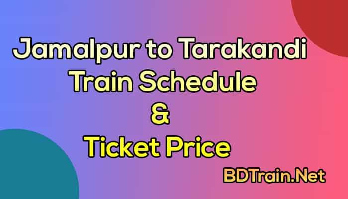 jamalpur to tarakandi train schedule and ticket price
