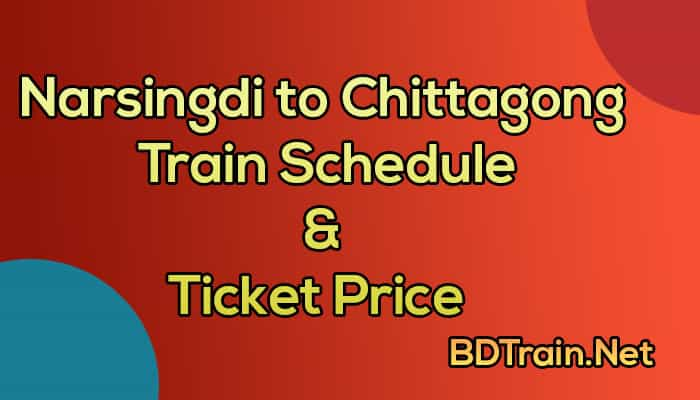 narsingdi to chittagong train schedule and ticket price