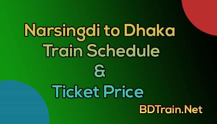 narsingdi to dhaka train schedule and ticket price