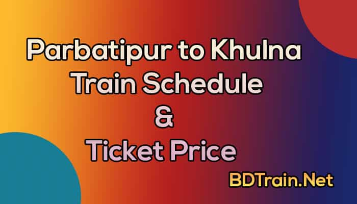 parbatipur to khulna train schedule and ticket price