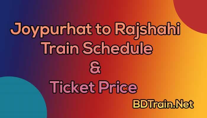 joypurhat to rajshahi train schedule and ticket price