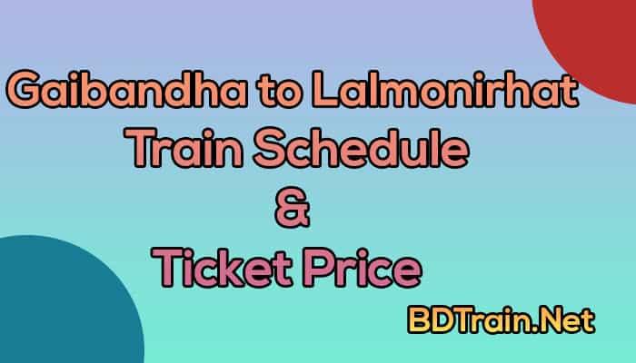 gaibandha to lalmonirhat train schedule & ticket price
