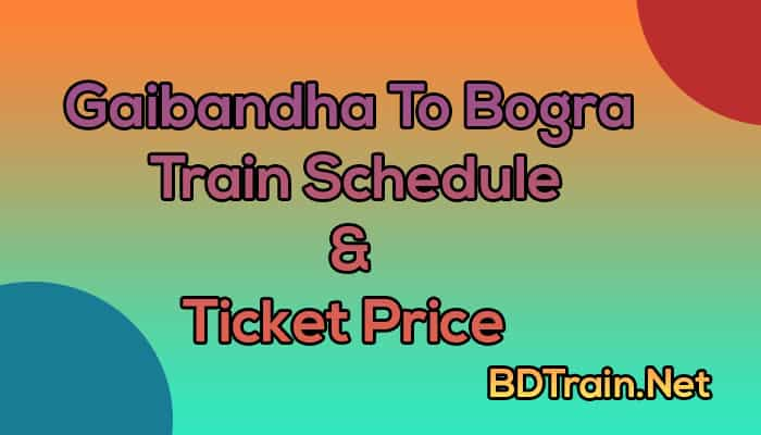 gaibandha to bogra train schedule and ticket price