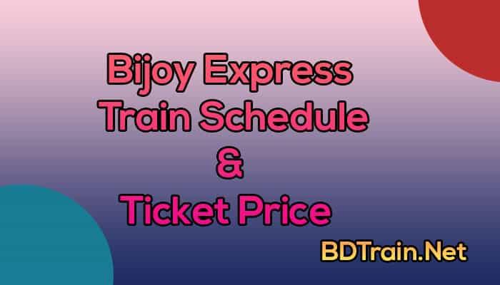 bijoy express train schedule and ticket price
