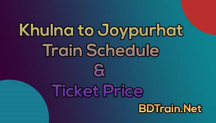 khulna to joypurhat train schedule and ticket price