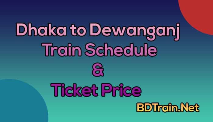 dhaka to dewanganj train schedule and ticket price