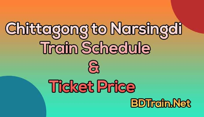 chittagong to narsingdi train schedule and ticket price