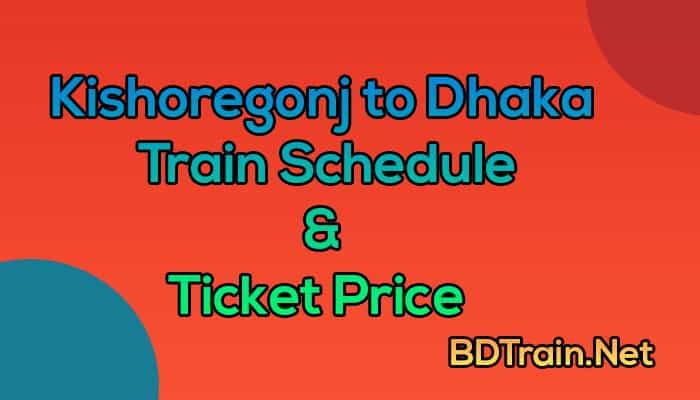 dhaka to Kishoregonj train schedule and ticket price