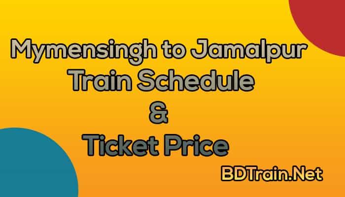mymensingh to jamalpur train schedule and ticket price