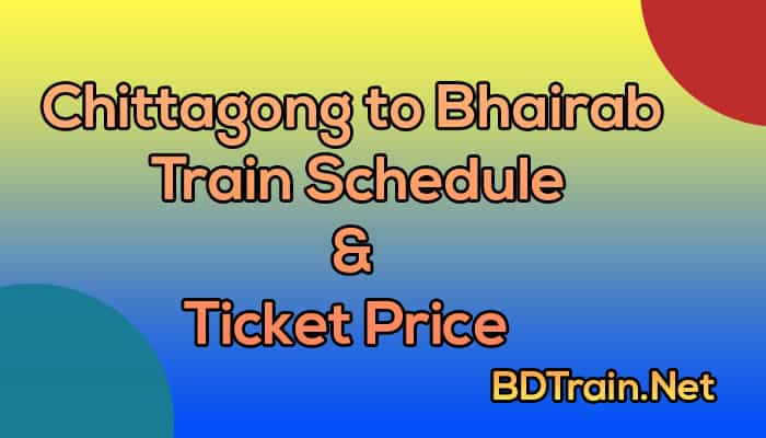 chittagong to bhairab train schedule and ticket price