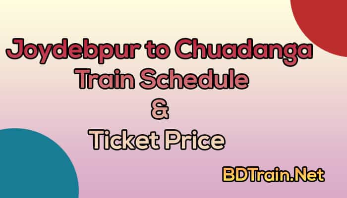 joydebpur to chuadanga train schedule and ticket price