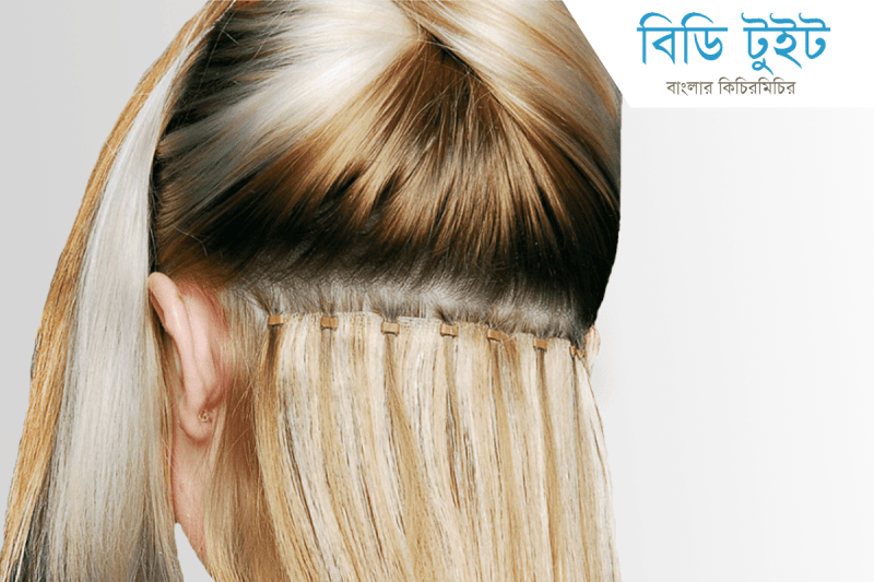 Using Hair Extension