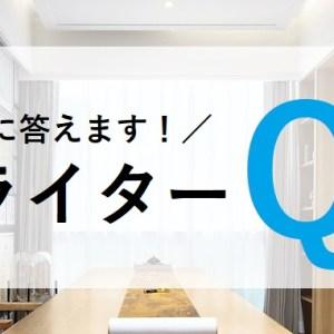 Q&A|マナー広告のコピーを書きたいのですが、どんな入口からキャリアを積むべきでしょうか?