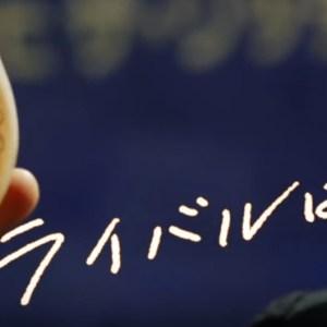 ミドルシニア層向けアパレル企業が「インハウスコピーライター」を募集 / 東京