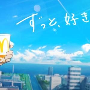 NTT西日本、動物を起用した中途採用広告&ムービーが話題に。ゴリラのシャバーニも