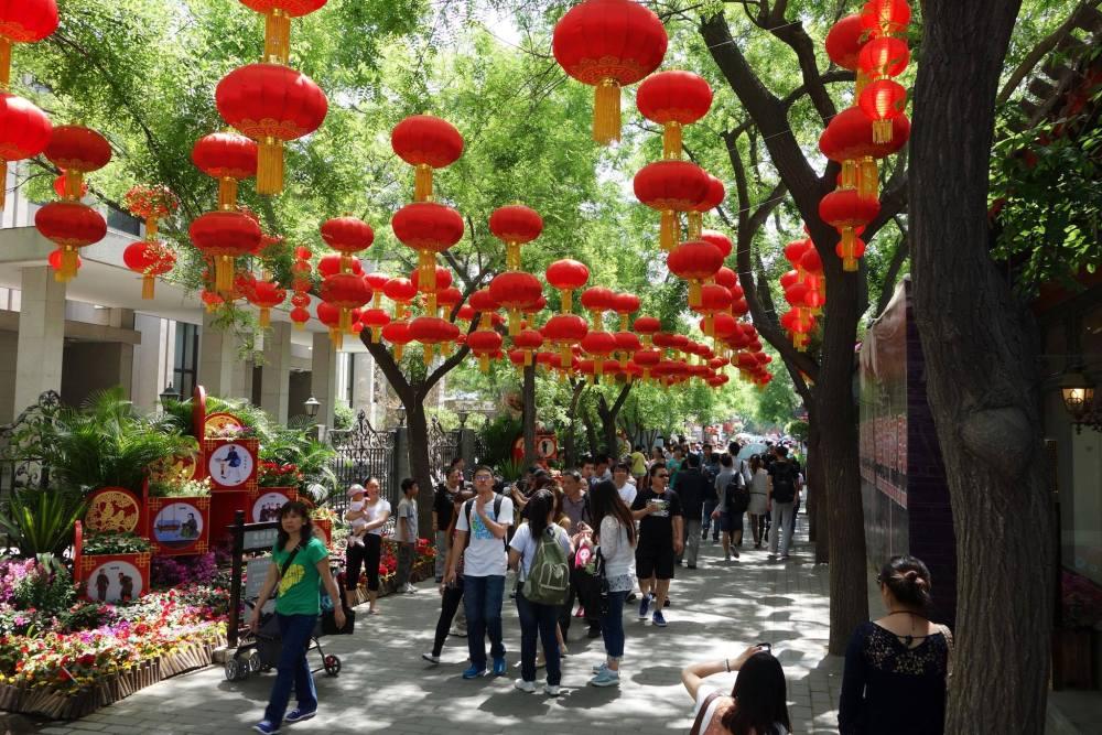 Lantern street in Beijing