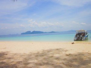 quiet beaches thailand