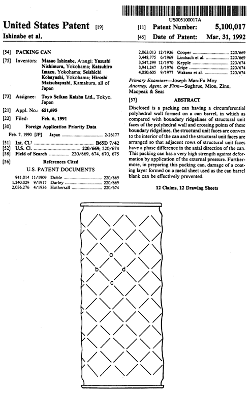 1992DiamondCutcanPatent
