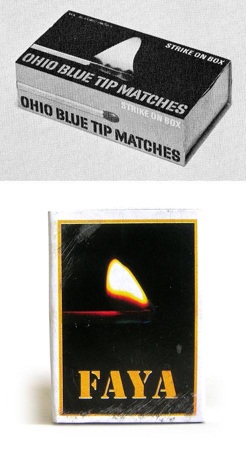 MatchboxPairing