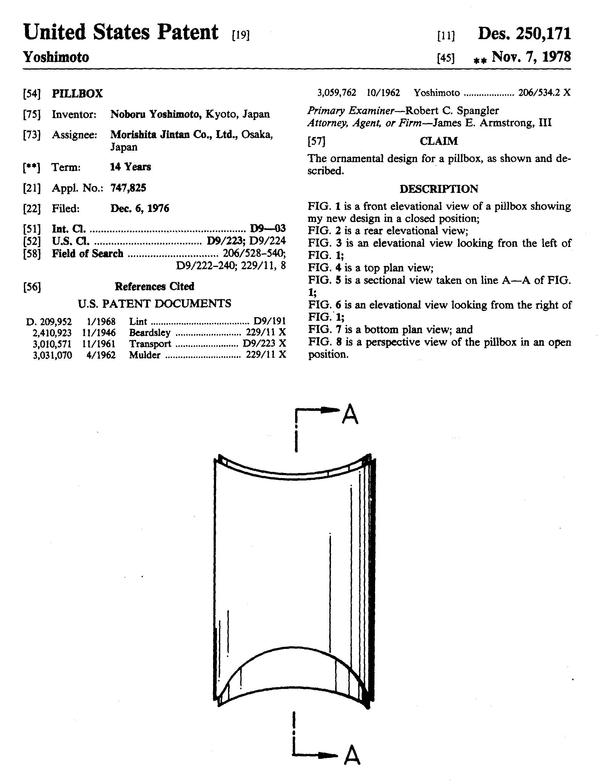 PatentPage1