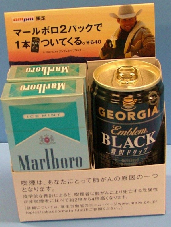 Cigarettes-and-Beer-600x795