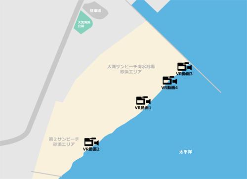 大洗サンビーチ海水浴場-VRマップ