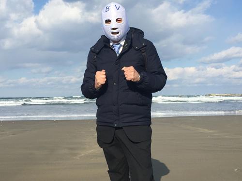 波崎海水浴場-ビーチバーマン