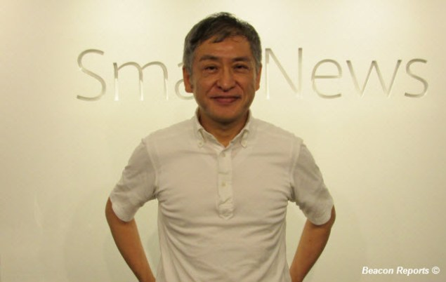 Atsuo Fujimura, Senior VP of Media Business Development at SmartNews