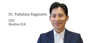 Tadahisa Kagimoto - Newswire Feature
