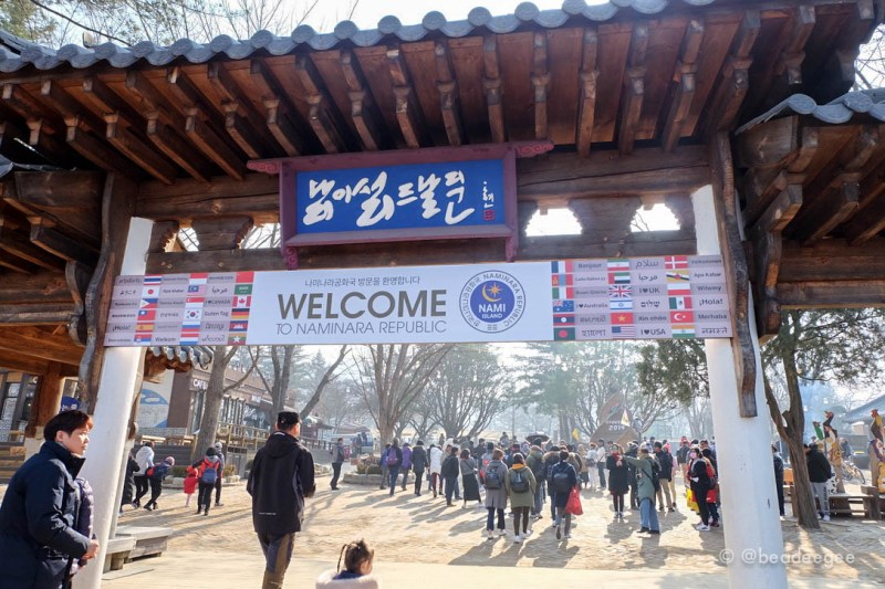 Entrance to Nami Island South Korea