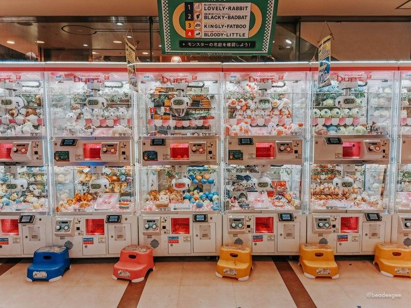 crane games in an arcade in Kawasaki city