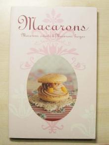 マカロンの本