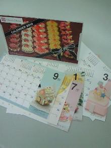 Beads Maniaのここだけの話-2010ガトー福カレンダー