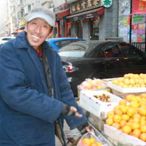 How a Chinese Fruit Vendor Taught Me to Negotiate Rocking Freelance