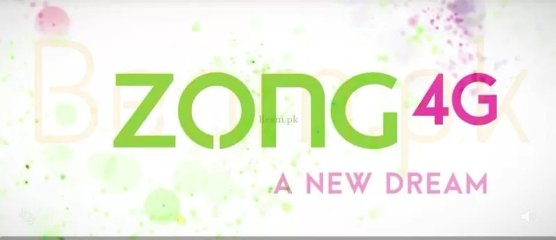 Zong 6 GB, Zong 6 GB Monthly Internet Bundle at Rs.600
