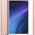 Xiaomi Redmi 4A Price & Specifications