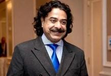 Top 10 Richest Man in Pakistan