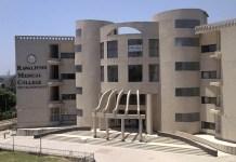 Top 5 Best Medical Colleges Universities in Islamabad & Rawalpindi