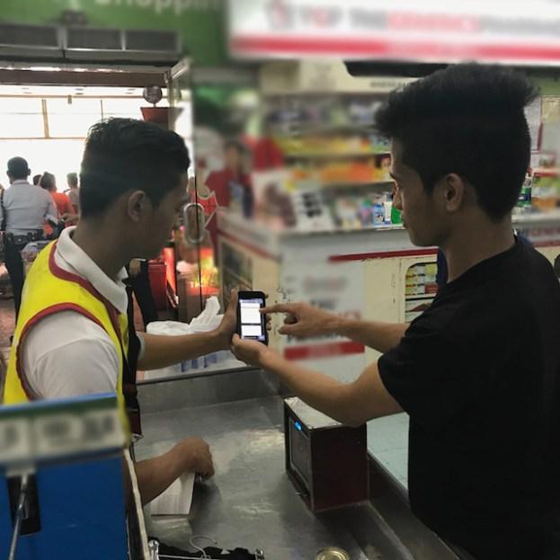 SRS_BeamAndGo_Cashier
