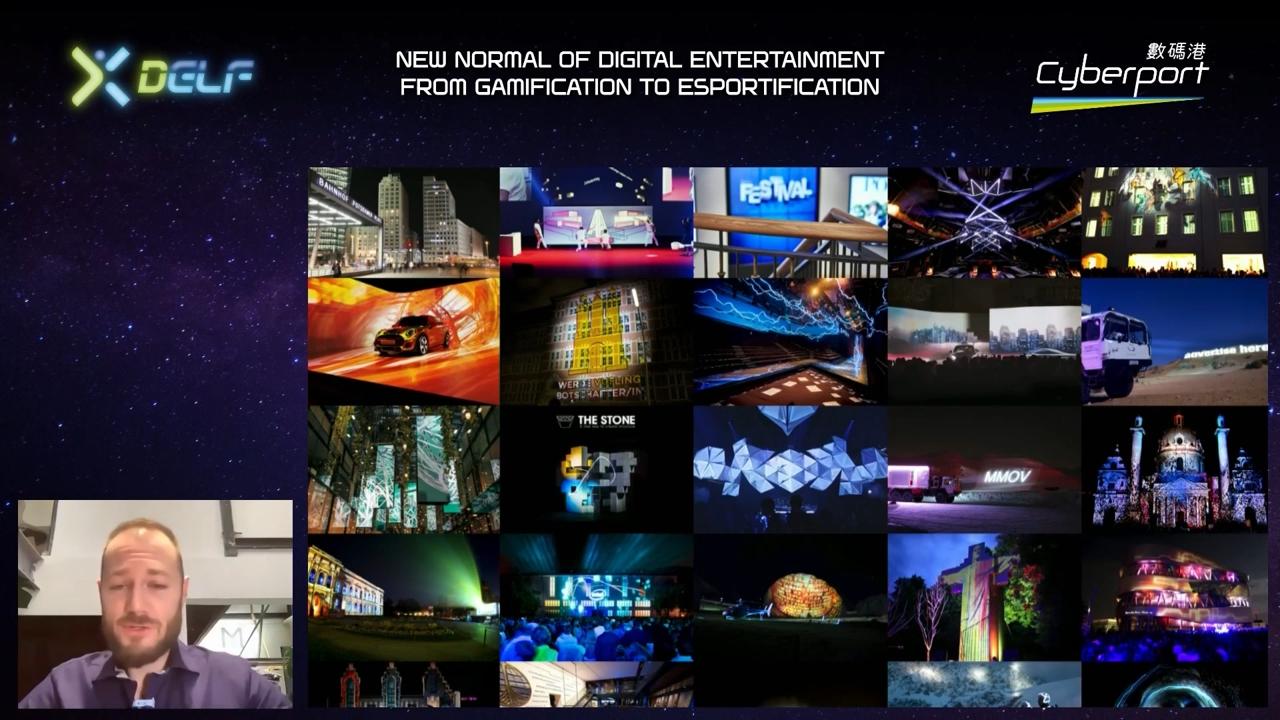 Case study: Digital Entertainment Leadership Forum
