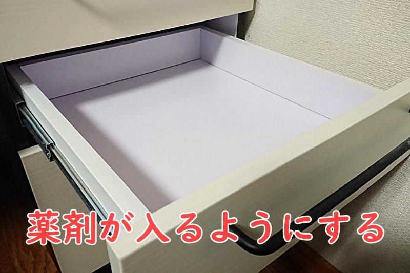 机の引き出しを開けた写真
