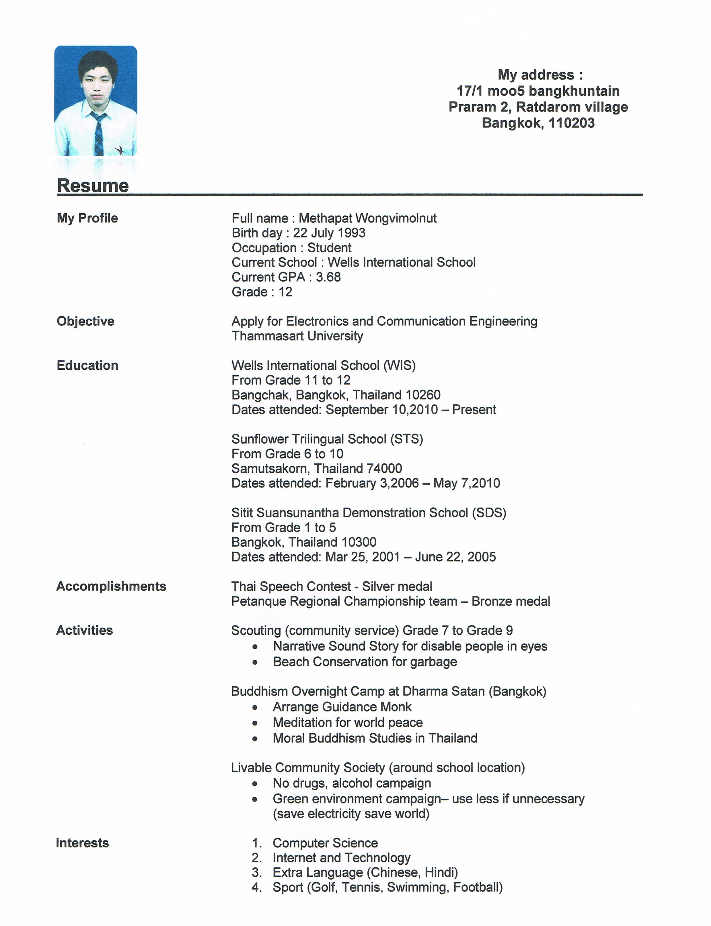 High School Student Resume Objective For College My Resume Online Portfolio