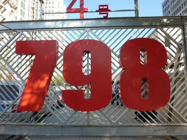 Beijing 798 Art District Beam Biscotti