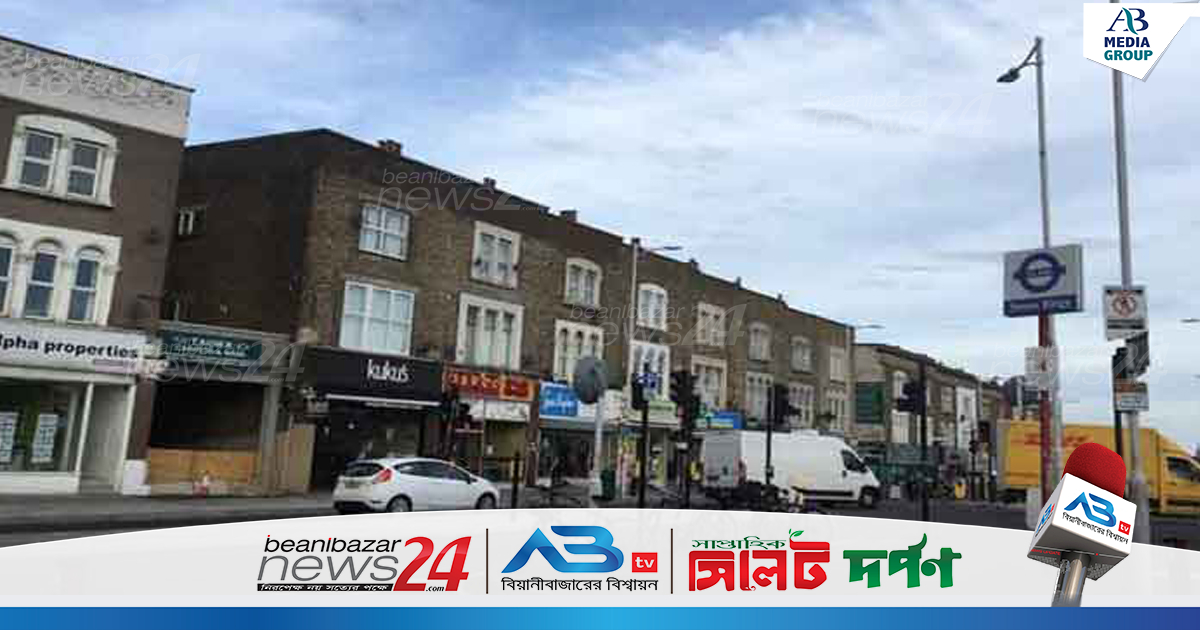 https://i0.wp.com/beanibazarnews24.com/wp-content/uploads/2019/05/east-london.jpg?resize=1200%2C630
