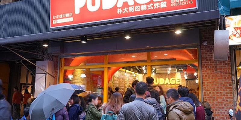 逢甲夜市韓式炸雞│朴大哥的韓式炸雞3月2日搬家擴大營業囉,下雨天人潮依舊多約訪