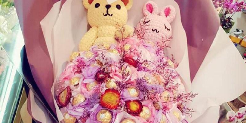 台中求婚花束│客製化金莎花束就在多一間花店