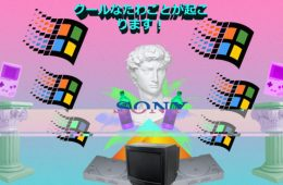 Vaporwave Explained