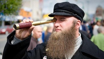 Amish beard everything you need to know beardoholic 19 impressive beard styles without mustache urmus Image collections