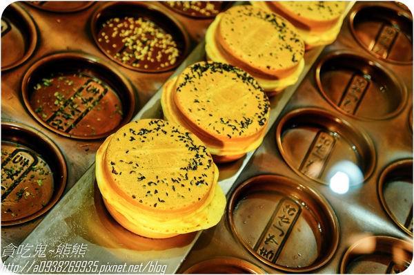 【美食】台南  合掌紅豆餅(已歇業)